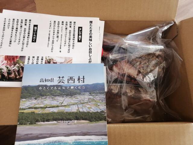 ふるさと納税 かつおのたたき 訳あり 高知県芸西村 段ボール